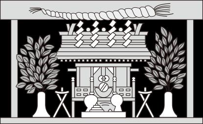 神棚の例画像