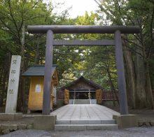 境内社開拓神社