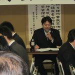H28-4月定例総会3