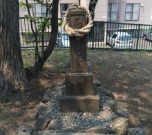 三里塚神社 馬頭観音