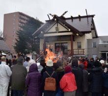 古神札焼納祭どんど焼